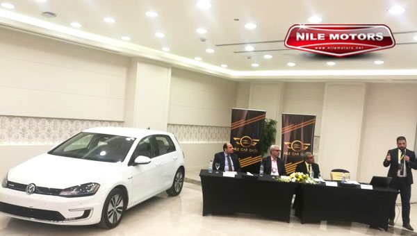 نايل كار جيت Nile Car Gate NCG